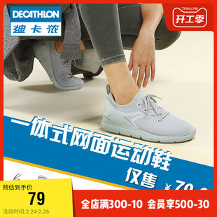 Decathlon sports shoes women spring new breathable mesh travel casual shoes authentic women's shoes walking shoes FEEL