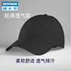 Decathlon hat male cap baseball cap sunscreen female spring and autumn sports golf outdoor thin INESIS