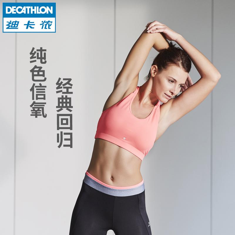 Decathlon vest thể thao đồ lót áo ngực mà không có vành tập thể dục yoga khô nhanh hỗ trợ thông gió chống sốc FIC U