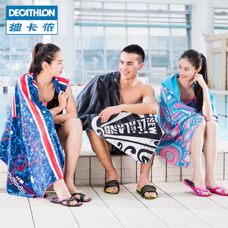 Decathlon плавание полотенце быстросохнущее полотенце взрослый наружный пляж путешествия тонкий детские Водопоглощающее полотенце NABAJI