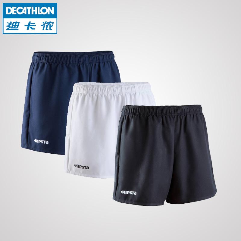 Decathlon thể thao quần short nam rugby quần áo đáy quần short nam dành cho người lớn KIPSTA RB