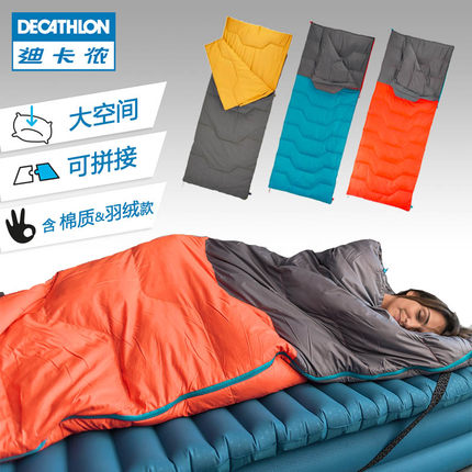 new products f6c7e 289c3 13.44] De Canon Outdoor Camping Adult Sleeping Bag Travel ...