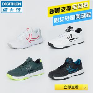 Decathlon cửa hàng flagship quần vợt giày nam giới và phụ nữ chính thức phụ nữ đích thực của chuyên nghiệp thể thao màu trắng giày nam giày ARTENGO