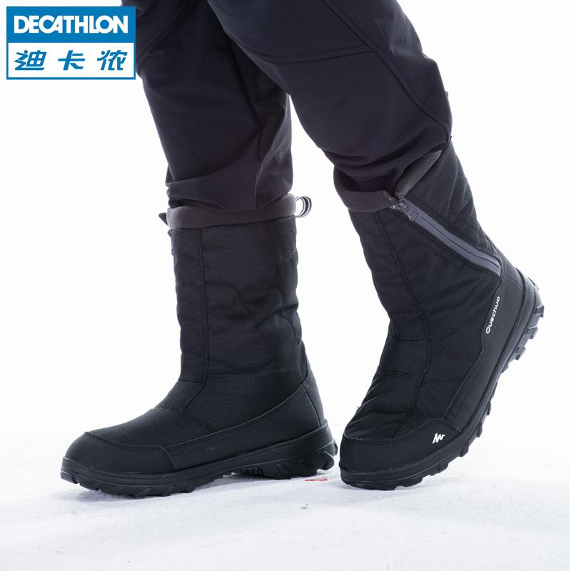 gran selección de 99cef 76263 comprar botas y descansos de nieve online decathlon ...