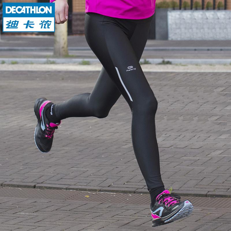 Decathlon Tights Women's Running Yoga Fitness Quick-drying