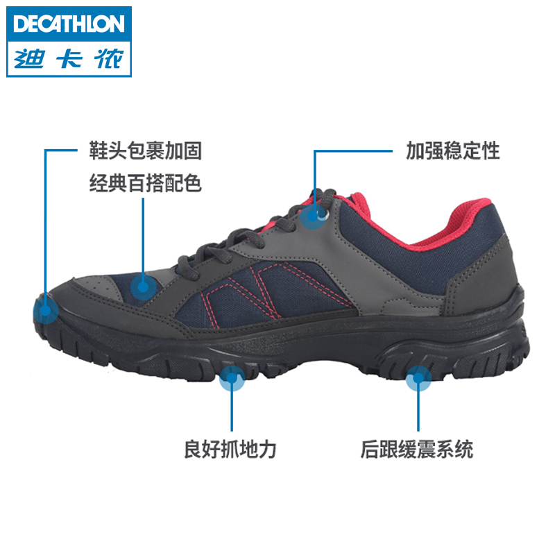 c96cfe5edc1 Decathlon flagship store official website hiking shoes men outdoor ...