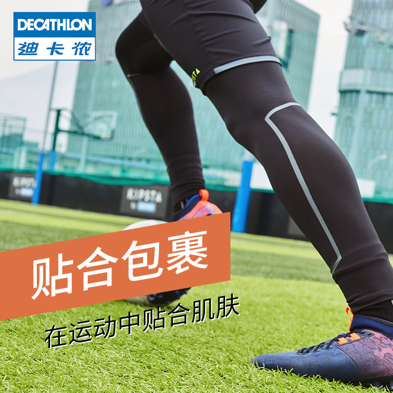 c5834a3e0785a Decathlon sports tights leggings quick-drying fitness pants men training compression  high-elastic basketball running thin section KI
