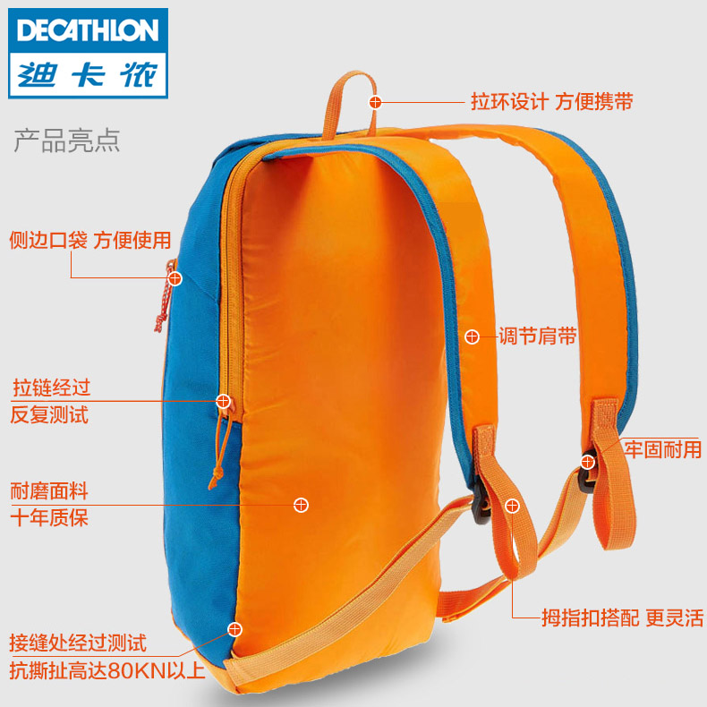 Decathlon flagship store backpack new men's bag travel mini sports small backpack lightweight handbag QUBP