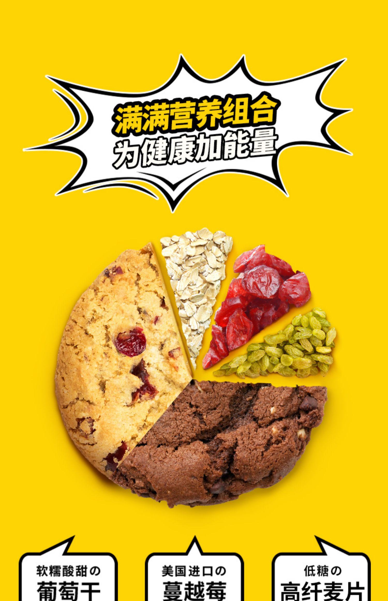 【莎布蕾】夹心武士曲奇饼干70g*5包8