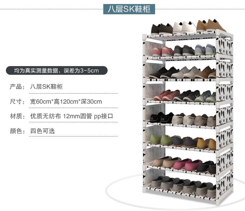鞋架 家用簡易鞋架門口多層組裝收納鞋架現代簡約防塵鞋櫃經濟型省空間jy【限時免運】