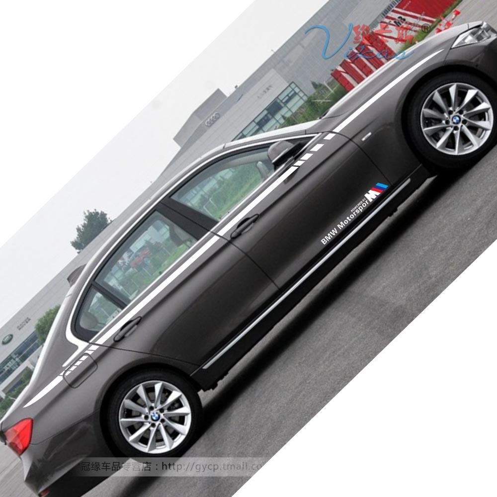 автоаксессуар Vikas  320il BMW