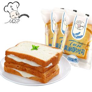 小夫黄油切片吐司面包整箱350g8包