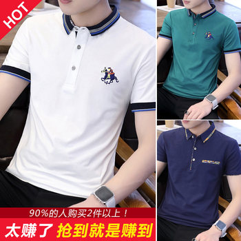 Summer trend of men's shirt collar POLO shirt 2020 new short-sleeved T-shirt men have led lapel long-sleeved clothes