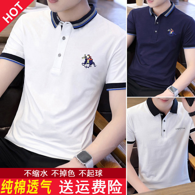 Meng Luolai men's short-sleeved t-shirt cotton lapel POLO shirt summer business casual men's shirt body dad clothes