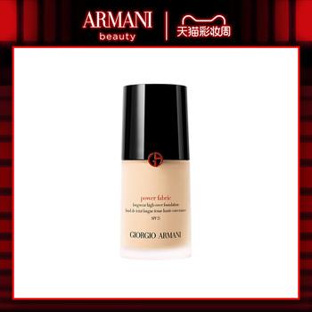 Тональные средства,  Armani/ armani право порошок исходный раствор продолжительный не от составить кожа масло укрыватель контроля уровня масла официальная качественная продукция, цена 8410 руб