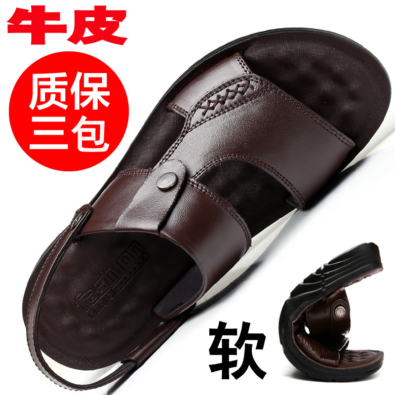 ccb6030478fe2 Sandals male Korean version of the summer trend father casual men s beach  shoes leather middle-