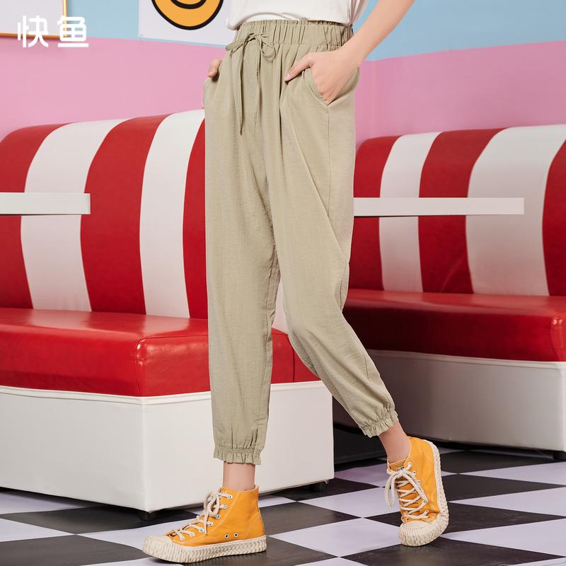 快鱼女士流行纯色简约休闲裤2021年夏季新款垂感百搭松紧束脚裤女