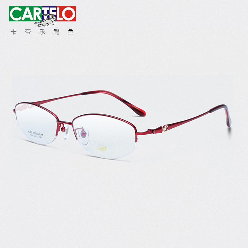 25e569df39 Cadillac crocodile glasses frame female myopia glasses ultra-light square  round face thin titanium frame