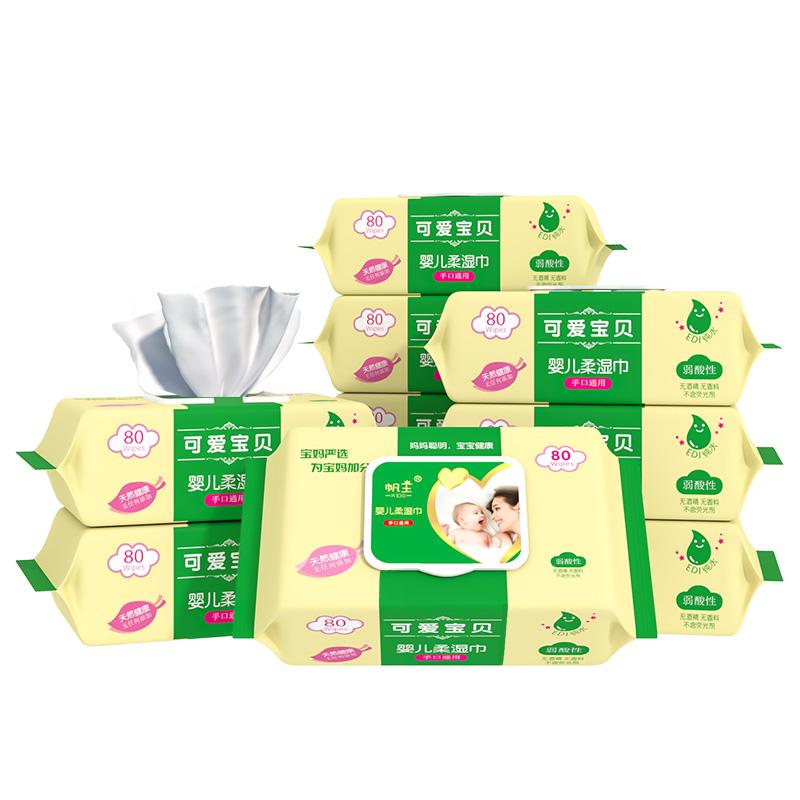 【帆王】婴儿湿巾幼儿手口屁专用6大包