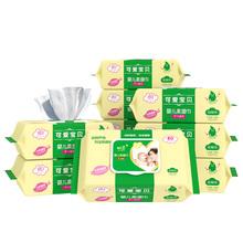 【帆王】婴儿湿巾纸巾6包
