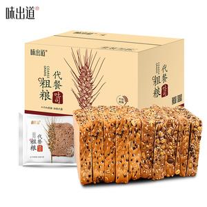 【味出道】黑麦全麦吐司面包1000g