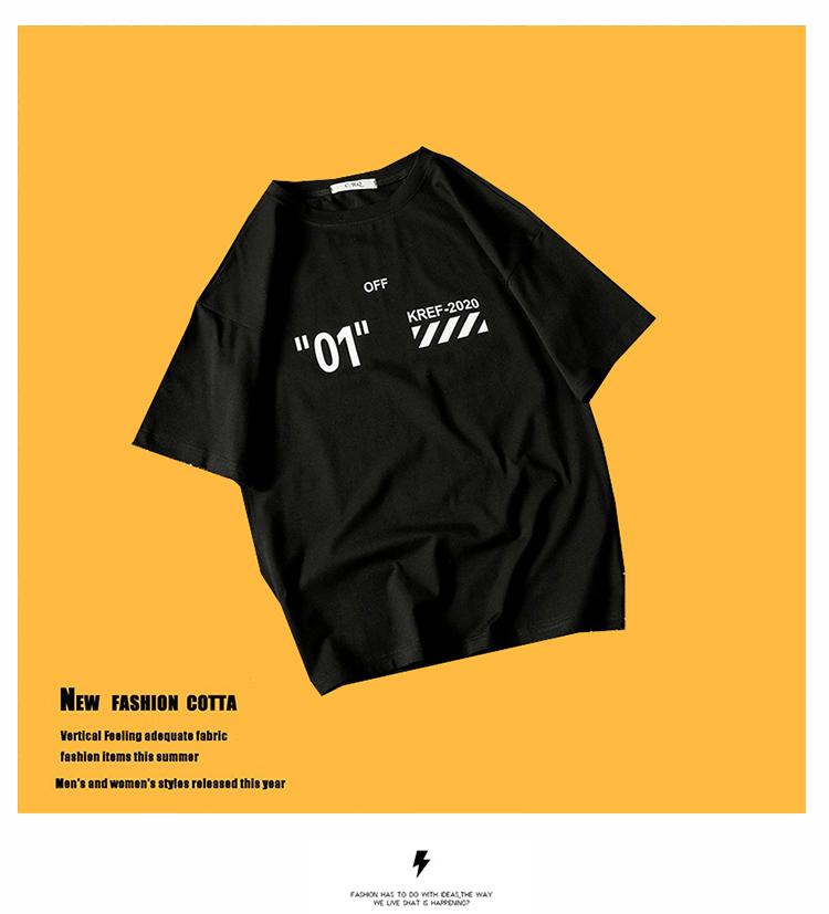 T26 (斑马线-有版权)青春日系港风夏装短袖T恤 P30 控价49