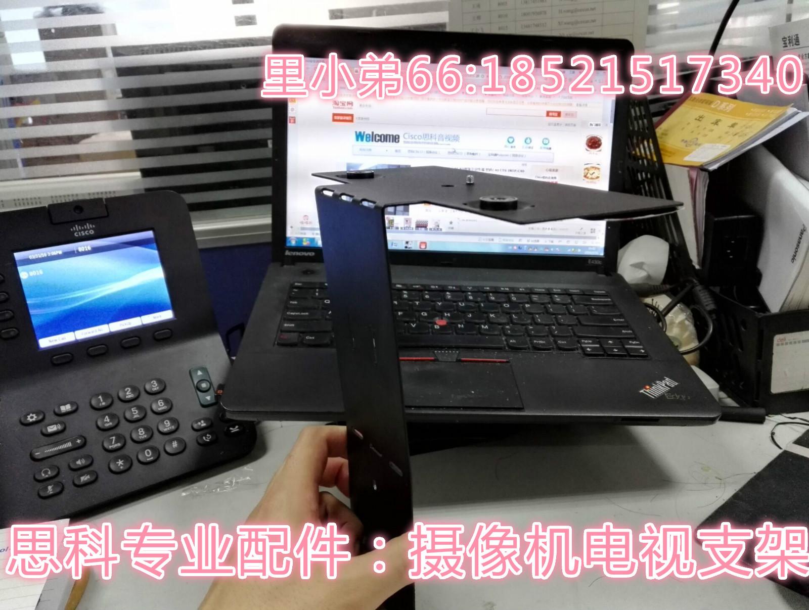 BRKT-12X-MONITORR=Cisco SX20 camera lens mount