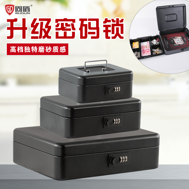 With A Lock Storage Box Desktop Office Simple Large Cash Coin Change Pword