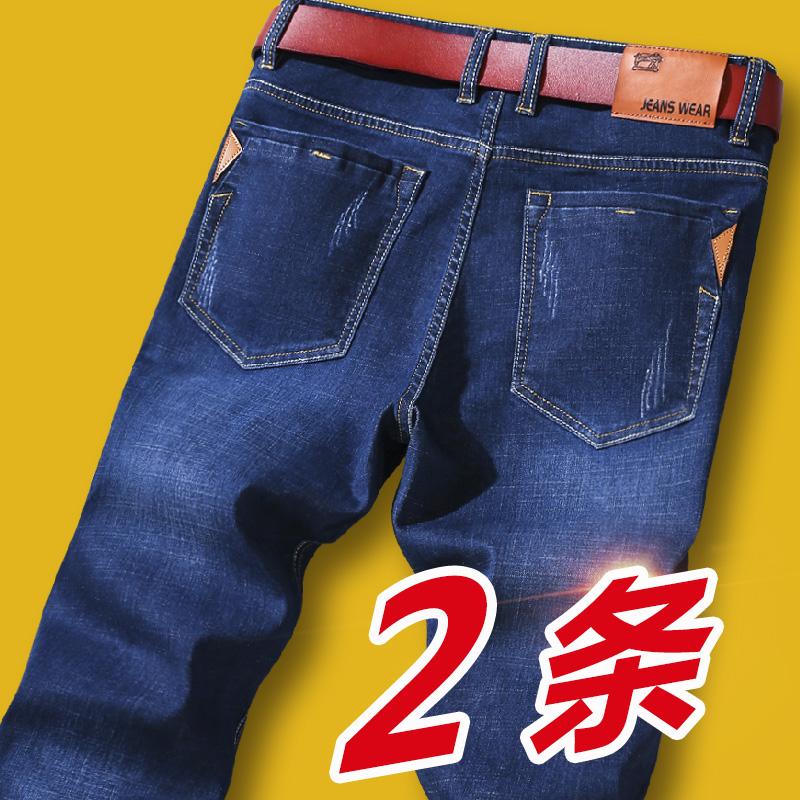 Осень джинсы мужской прямые эластичные приталенный корейская версия модные для отдыха молодежный Летний тонкий стиль Свободные брюки большой размер