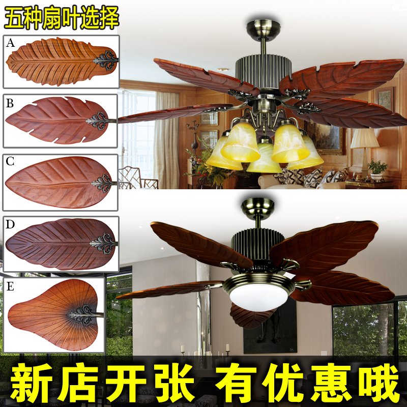 Frequency Ceiling Fan Lights Nordic Living Room Solid Wood Leaf Banana Leaves Dining American Country Home With