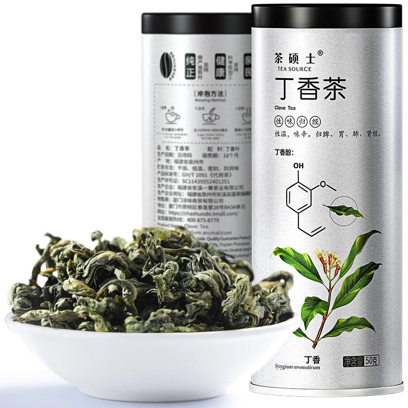丁香叶茶养野生胃茶叶长白山正品丁香红叶花茶