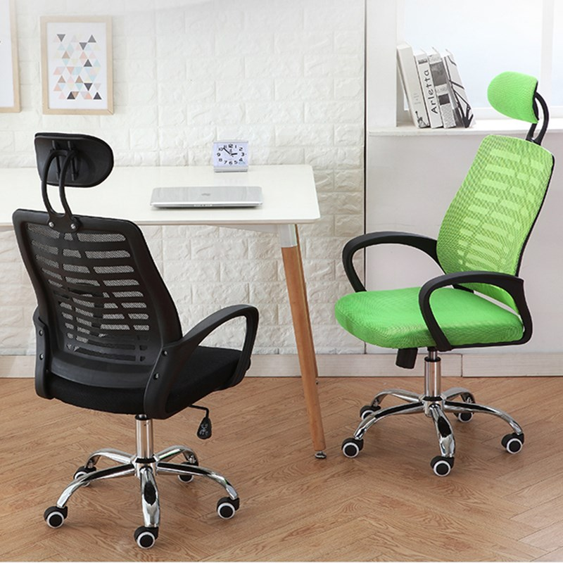 Computer Chair Student Office Lift Belt Cushion Seat Dormitory Home Swivel Backrest