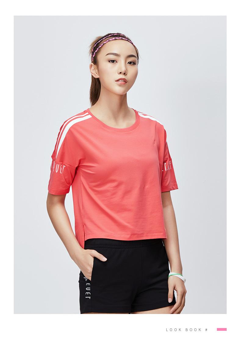 【景甜同款】特步短袖T恤女款2019年夏季新款袖针织衫上衣宽松商品详情图