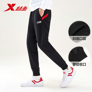 Xtep 2020 spring new knit pants male sports pants casual shut feet