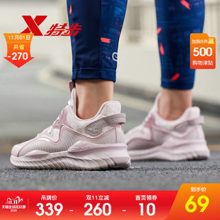 Xtep shoes comprehensive training shoes 2020 Miss Xia Ji breathable mesh running shoes comprehensive training fitness training women sneakers