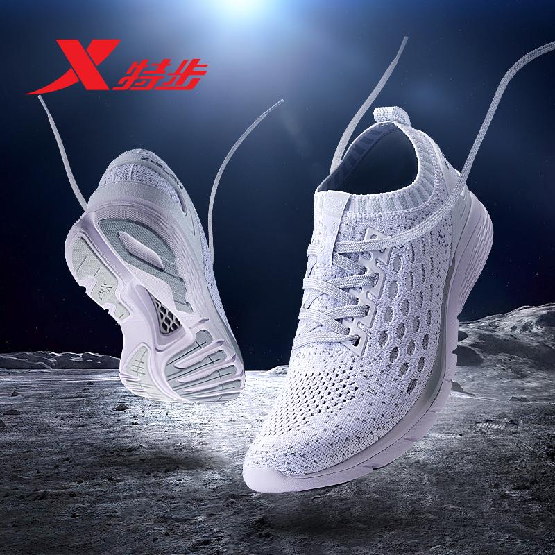Xtep обувь женская спортивной обуви 2018 новый летний воздухопроницаемый легкий случайный обувь женская легкий медленно шок женщина бег обувной