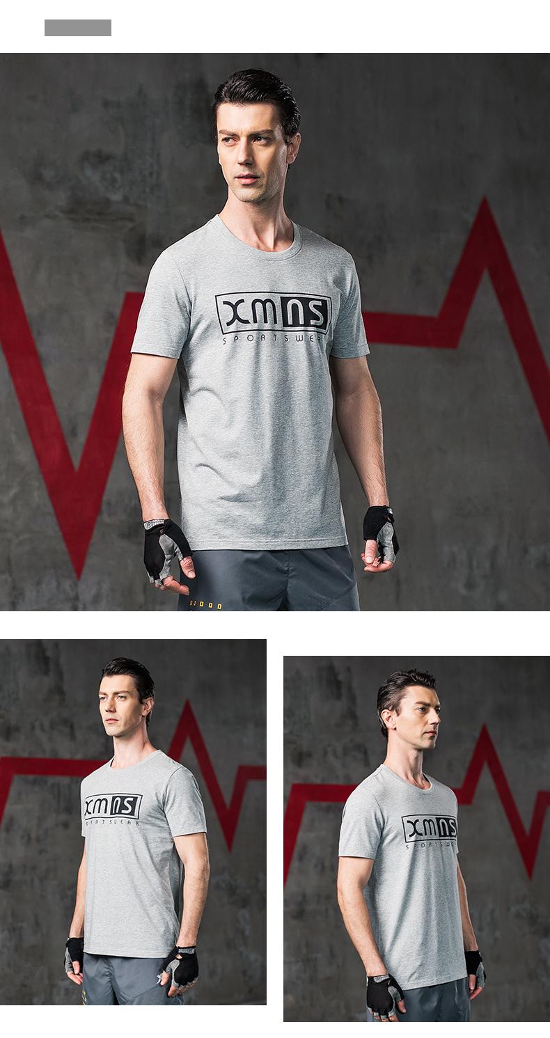 特步 男子运动T恤 印花T恤简约时尚运动上衣882229019193-