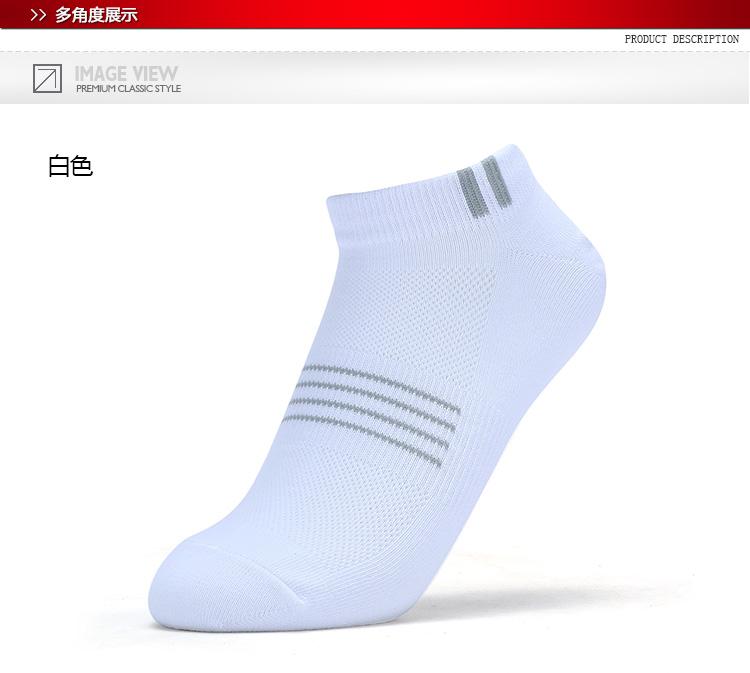 特步 男子短袜 三双装舒适平板袜子882239549004-
