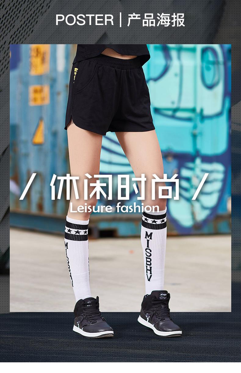 特步 女子夏季户外短裤 882228609142-