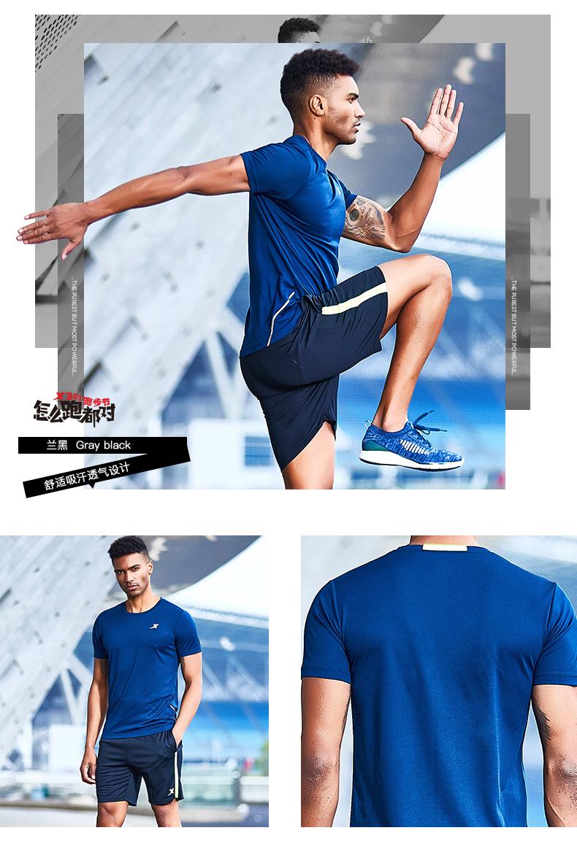 特步 男子夏季跑步套装 运动健身男子T恤短裤882229959130-