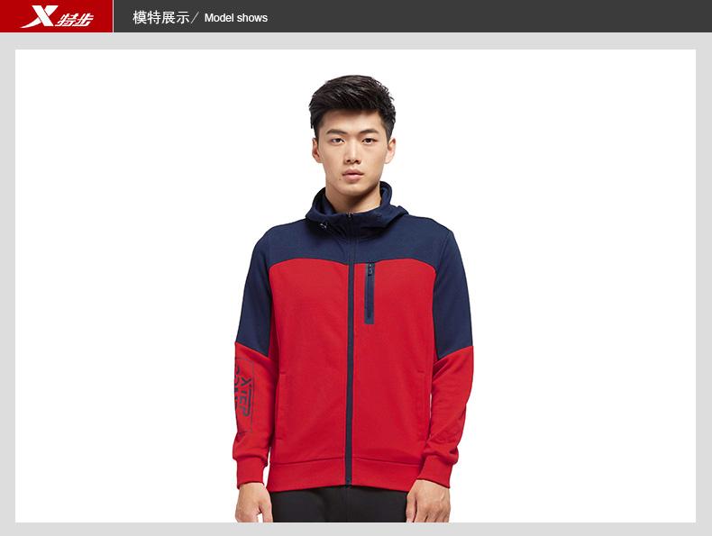 特步 男针织上衣 汪东城同款 时尚简约连帽上衣983329061313-