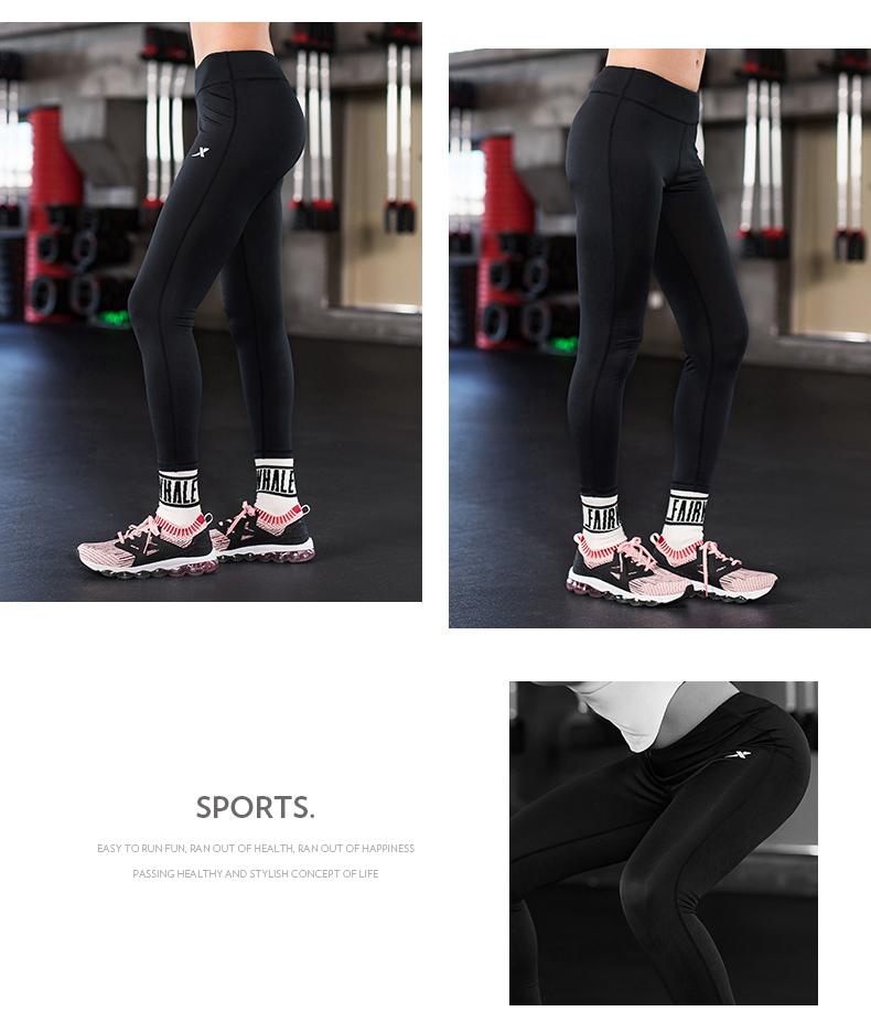 特步 女子夏季紧身裤 健身跑步紧身裤882228789186-