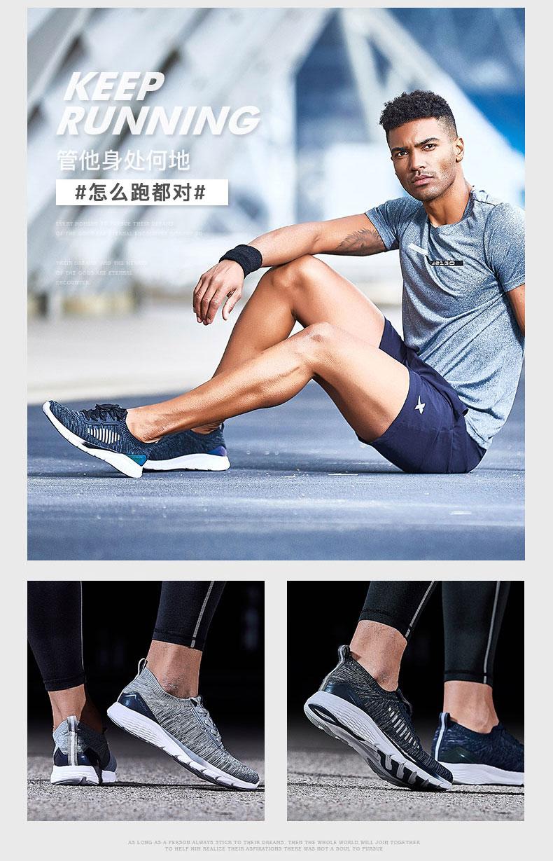 特步 男子夏季跑鞋 18年新品982219119573-