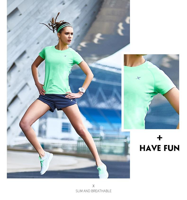 特步 女子夏季跑步套装882228959312-