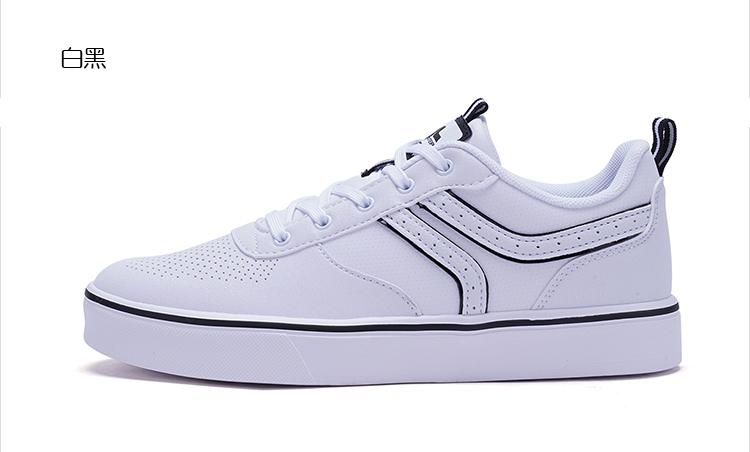 特步 专柜款 女子春季板鞋 π系列时尚女鞋982118315755-