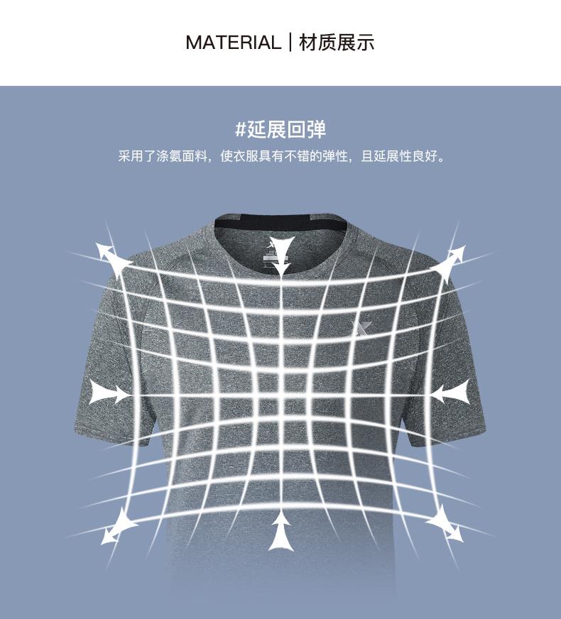 特步 男子运动T恤 短袖运动休闲基础款健身882229019128-