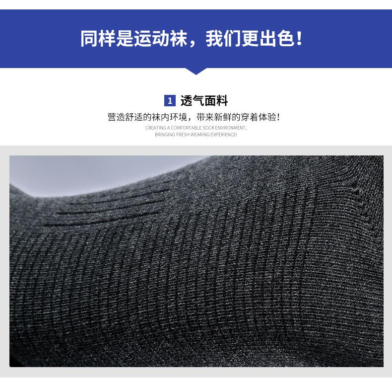 特步  男中袜2017新品 XUP户外混色5双装 舒适透气弹性耐穿袜子883339559009-