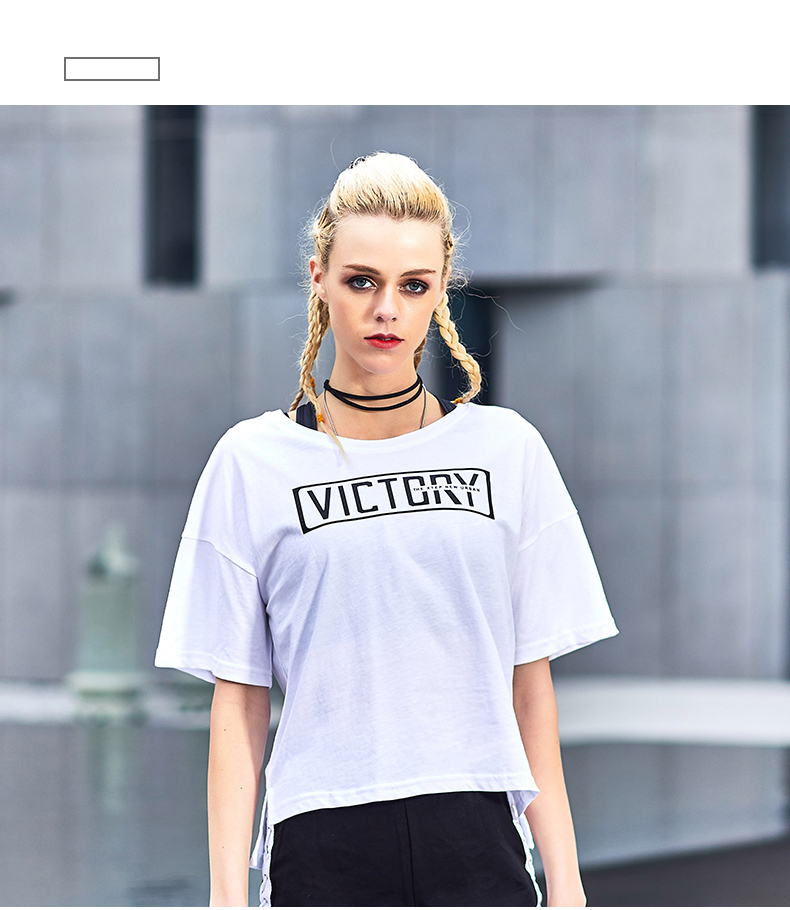 特步 女子短袖针织衫春季款 都市时尚休闲T恤882128019134-