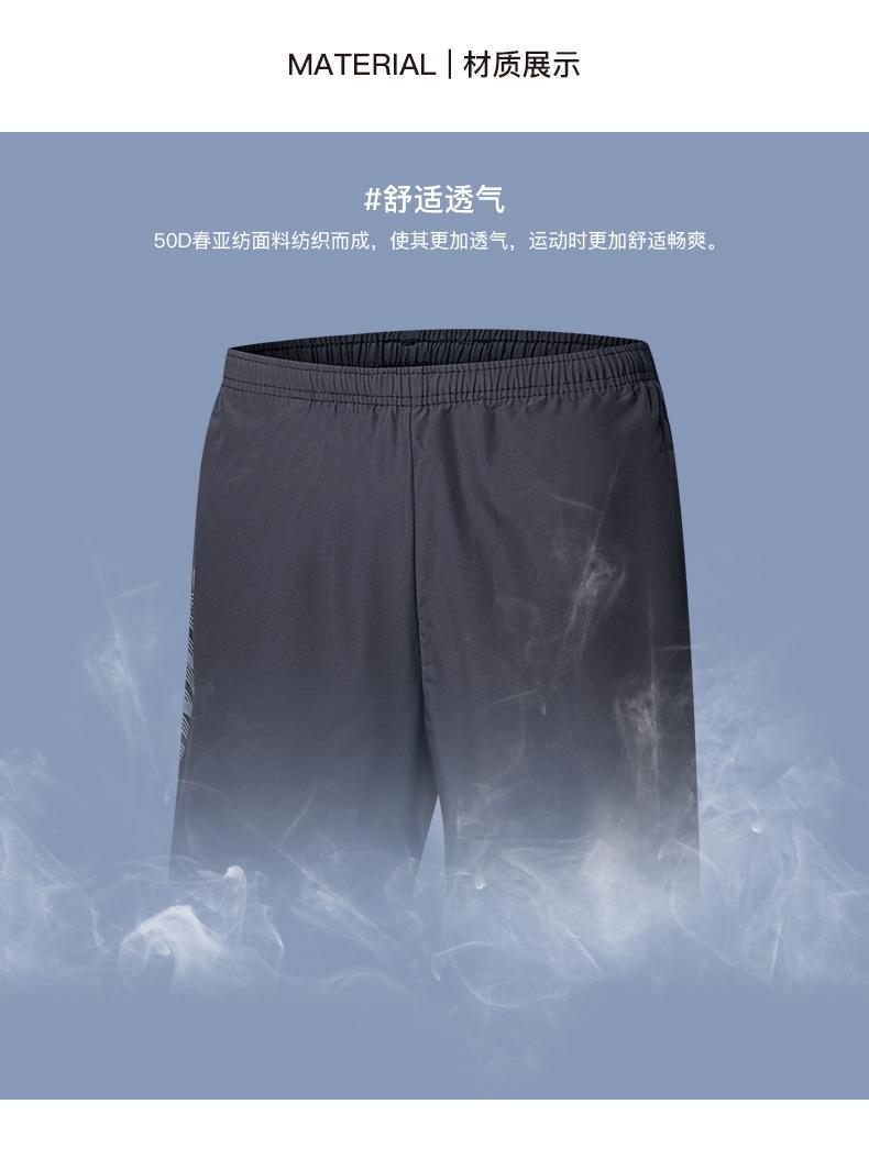 特步 男子夏季短裤 跑步运动梭织短裤882229679339-