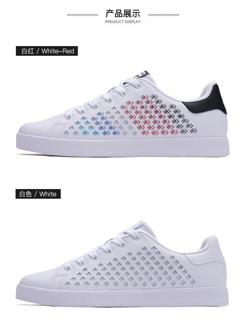 特步 男子板鞋 时尚舒适鞋子982119319017-